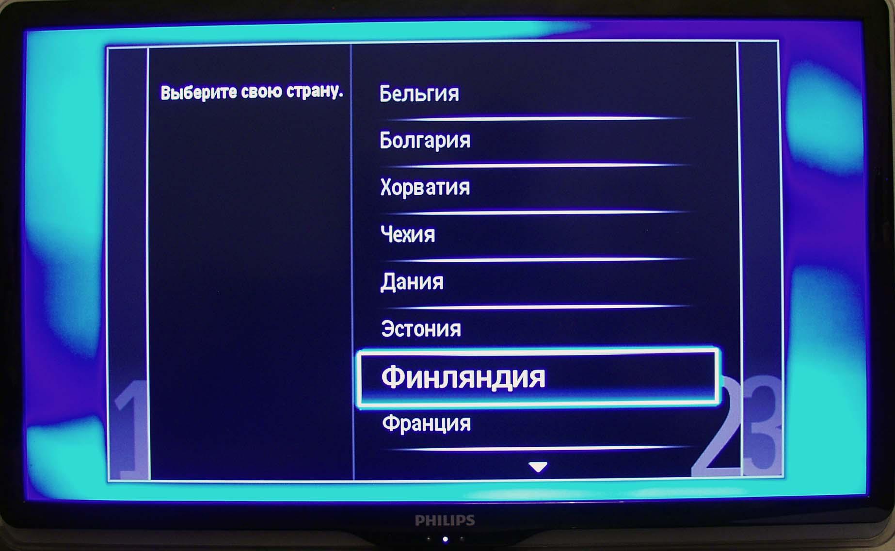 не показывает картинка на телевизоре филипс можно