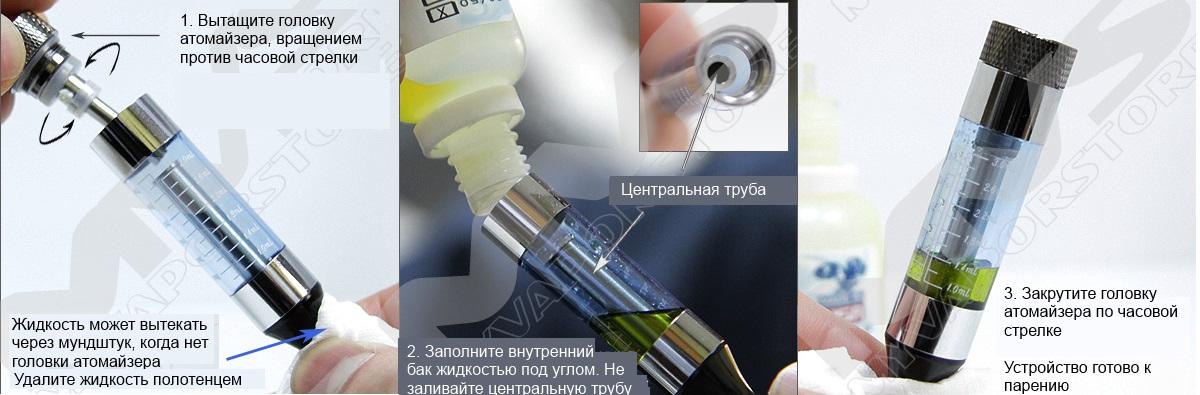 Как заказать электронную сигарету бесплатно табачные стики для гло купить